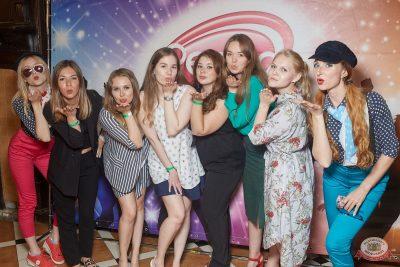 Вечеринка «Ретро FM», 20 июля 2019 - Ресторан «Максимилианс» Екатеринбург - 11