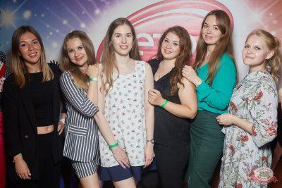Вечеринка «Ретро FM», 20 июля 2019 - Ресторан «Максимилианс» Екатеринбург - 12