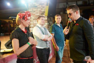 Вечеринка «Ретро FM», 20 июля 2019 - Ресторан «Максимилианс» Екатеринбург - 18