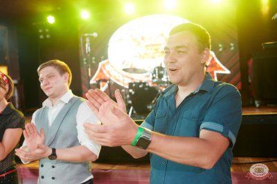Вечеринка «Ретро FM», 20 июля 2019 - Ресторан «Максимилианс» Екатеринбург - 20