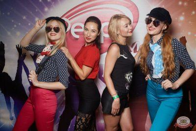 Вечеринка «Ретро FM», 20 июля 2019 - Ресторан «Максимилианс» Екатеринбург - 3