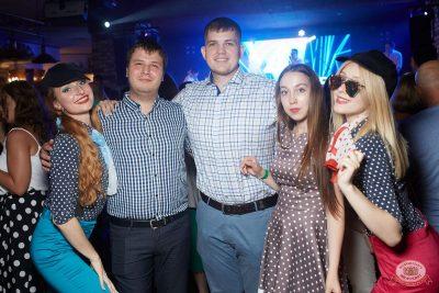 Вечеринка «Ретро FM», 20 июля 2019 - Ресторан «Максимилианс» Екатеринбург - 35