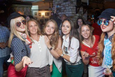 Вечеринка «Ретро FM», 20 июля 2019 - Ресторан «Максимилианс» Екатеринбург - 39