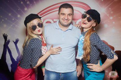 Вечеринка «Ретро FM», 20 июля 2019 - Ресторан «Максимилианс» Екатеринбург - 4