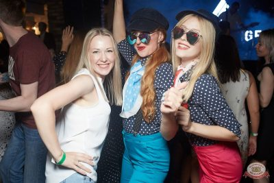 Вечеринка «Ретро FM», 20 июля 2019 - Ресторан «Максимилианс» Екатеринбург - 40