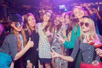 Вечеринка «Ретро FM», 20 июля 2019 - Ресторан «Максимилианс» Екатеринбург - 42