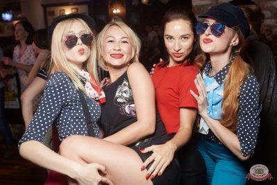 Вечеринка «Ретро FM», 20 июля 2019 - Ресторан «Максимилианс» Екатеринбург - 43