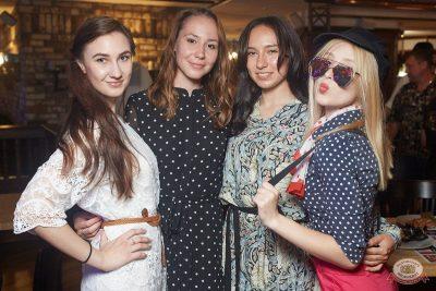 Вечеринка «Ретро FM», 20 июля 2019 - Ресторан «Максимилианс» Екатеринбург - 47