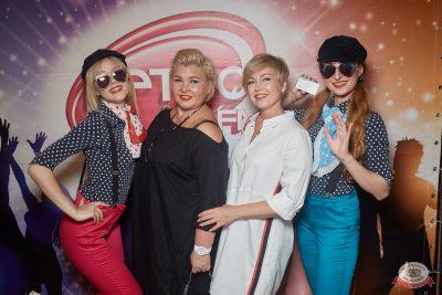 Вечеринка «Ретро FM», 20 июля 2019 - Ресторан «Максимилианс» Екатеринбург - 5
