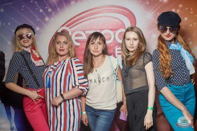 Вечеринка «Ретро FM», 20 июля 2019 - Ресторан «Максимилианс» Екатеринбург - 6