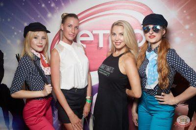 Вечеринка «Ретро FM», 20 июля 2019 - Ресторан «Максимилианс» Екатеринбург - 7