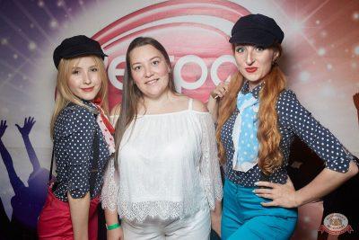 Вечеринка «Ретро FM», 20 июля 2019 - Ресторан «Максимилианс» Екатеринбург - 8