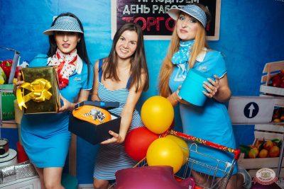 День работника торговли, 26 июля 2019 - Ресторан «Максимилианс» Екатеринбург - 10