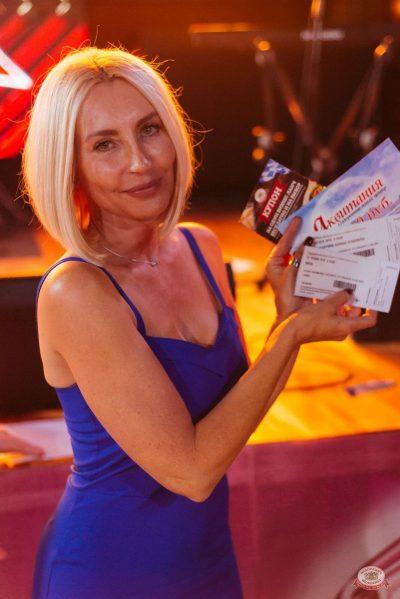 День работника торговли, 26 июля 2019 - Ресторан «Максимилианс» Екатеринбург - 19