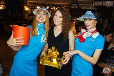 День работника торговли, 26 июля 2019 - Ресторан «Максимилианс» Екатеринбург - 2