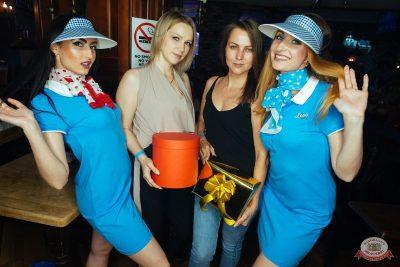 День работника торговли, 26 июля 2019 - Ресторан «Максимилианс» Екатеринбург - 4