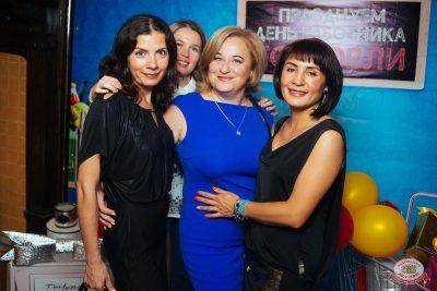 День работника торговли, 26 июля 2019 - Ресторан «Максимилианс» Екатеринбург - 6