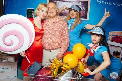 День работника торговли, 26 июля 2019 - Ресторан «Максимилианс» Екатеринбург - 7
