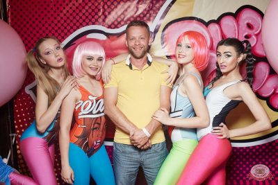 «Дыхание ночи»: Bubble Gum, 3 августа 2019 - Ресторан «Максимилианс» Екатеринбург - 12