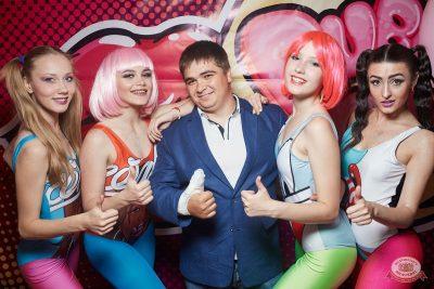 «Дыхание ночи»: Bubble Gum, 3 августа 2019 - Ресторан «Максимилианс» Екатеринбург - 13