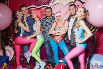 «Дыхание ночи»: Bubble Gum, 3 августа 2019 - Ресторан «Максимилианс» Екатеринбург - 15