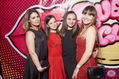 «Дыхание ночи»: Bubble Gum, 3 августа 2019 - Ресторан «Максимилианс» Екатеринбург - 17