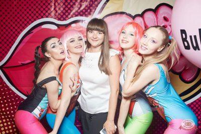 «Дыхание ночи»: Bubble Gum, 3 августа 2019 - Ресторан «Максимилианс» Екатеринбург - 18