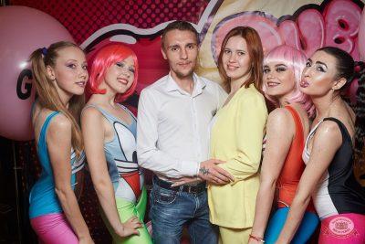 «Дыхание ночи»: Bubble Gum, 3 августа 2019 - Ресторан «Максимилианс» Екатеринбург - 2
