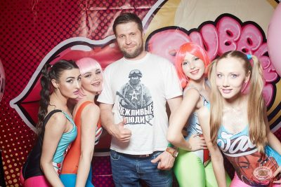 «Дыхание ночи»: Bubble Gum, 3 августа 2019 - Ресторан «Максимилианс» Екатеринбург - 20