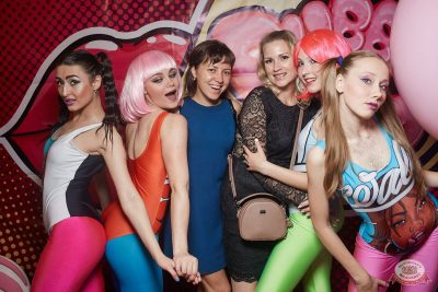 «Дыхание ночи»: Bubble Gum, 3 августа 2019 - Ресторан «Максимилианс» Екатеринбург - 23