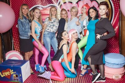 «Дыхание ночи»: Bubble Gum, 3 августа 2019 - Ресторан «Максимилианс» Екатеринбург - 24