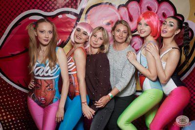 «Дыхание ночи»: Bubble Gum, 3 августа 2019 - Ресторан «Максимилианс» Екатеринбург - 27