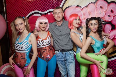 «Дыхание ночи»: Bubble Gum, 3 августа 2019 - Ресторан «Максимилианс» Екатеринбург - 28