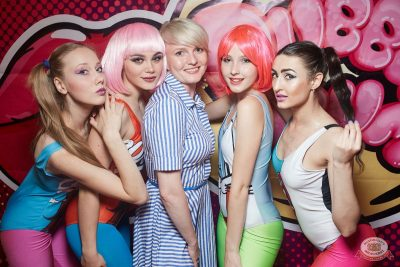 «Дыхание ночи»: Bubble Gum, 3 августа 2019 - Ресторан «Максимилианс» Екатеринбург - 29