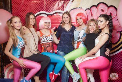 «Дыхание ночи»: Bubble Gum, 3 августа 2019 - Ресторан «Максимилианс» Екатеринбург - 31