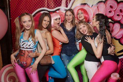 «Дыхание ночи»: Bubble Gum, 3 августа 2019 - Ресторан «Максимилианс» Екатеринбург - 32