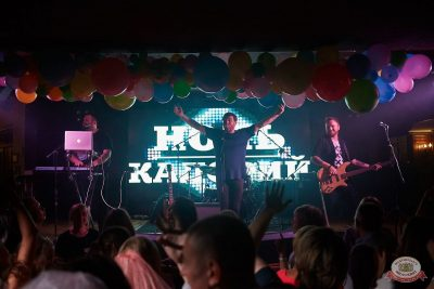 «Дыхание ночи»: Bubble Gum, 3 августа 2019 - Ресторан «Максимилианс» Екатеринбург - 36