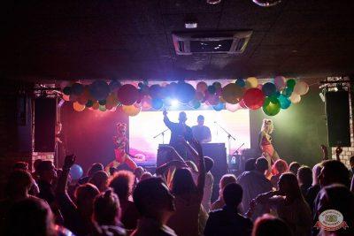 «Дыхание ночи»: Bubble Gum, 3 августа 2019 - Ресторан «Максимилианс» Екатеринбург - 37