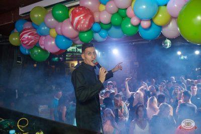 «Дыхание ночи»: Bubble Gum, 3 августа 2019 - Ресторан «Максимилианс» Екатеринбург - 39