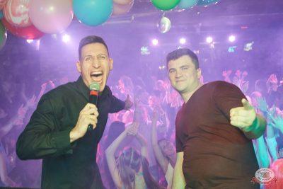 «Дыхание ночи»: Bubble Gum, 3 августа 2019 - Ресторан «Максимилианс» Екатеринбург - 40