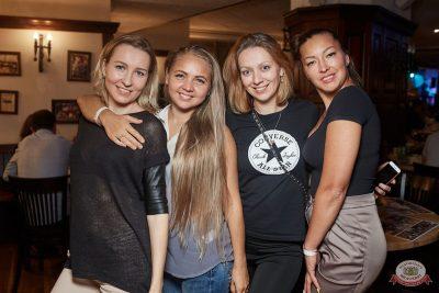 «Дыхание ночи»: Bubble Gum, 3 августа 2019 - Ресторан «Максимилианс» Екатеринбург - 50