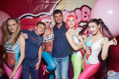 «Дыхание ночи»: Bubble Gum, 3 августа 2019 - Ресторан «Максимилианс» Екатеринбург - 6