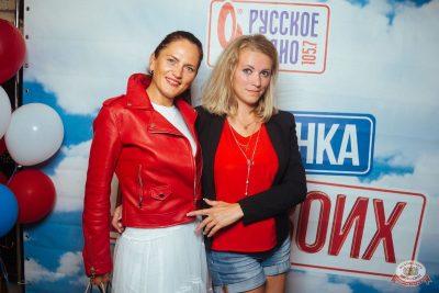 Вечеринка «Русского Радио» «Для своих», 16 августа 2019 - Ресторан «Максимилианс» Екатеринбург - 1