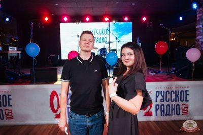 Вечеринка «Русского Радио» «Для своих», 16 августа 2019 - Ресторан «Максимилианс» Екатеринбург - 11
