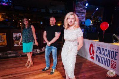 Вечеринка «Русского Радио» «Для своих», 16 августа 2019 - Ресторан «Максимилианс» Екатеринбург - 12