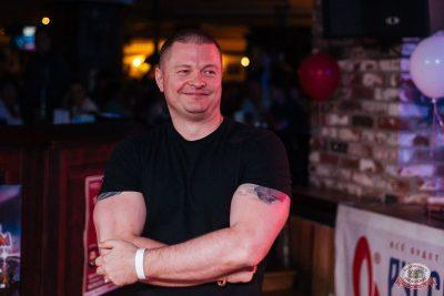 Вечеринка «Русского Радио» «Для своих», 16 августа 2019 - Ресторан «Максимилианс» Екатеринбург - 14