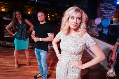 Вечеринка «Русского Радио» «Для своих», 16 августа 2019 - Ресторан «Максимилианс» Екатеринбург - 16