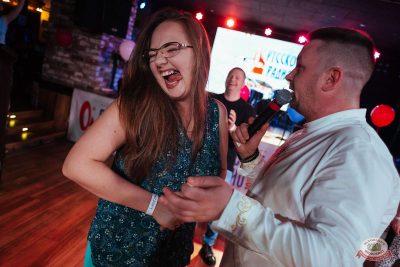 Вечеринка «Русского Радио» «Для своих», 16 августа 2019 - Ресторан «Максимилианс» Екатеринбург - 17