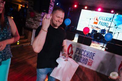 Вечеринка «Русского Радио» «Для своих», 16 августа 2019 - Ресторан «Максимилианс» Екатеринбург - 18