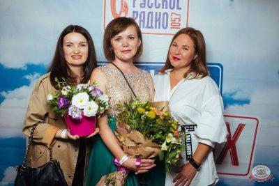 Вечеринка «Русского Радио» «Для своих», 16 августа 2019 - Ресторан «Максимилианс» Екатеринбург - 2